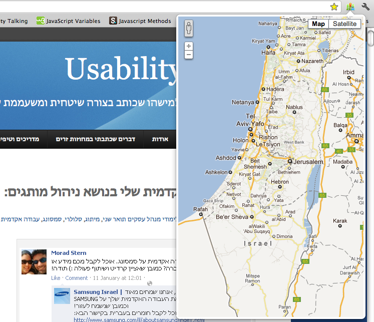 google map israel